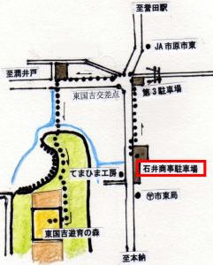 フットパスウォーク地図